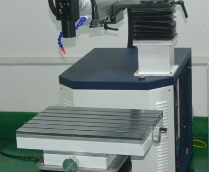 General Welding System(Mold)